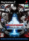 King of Fighters 2002: Unlimited Match, The -- Tougeki Version (PlayStation 2)